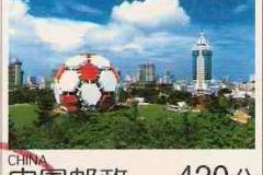China 012