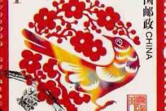 China 016